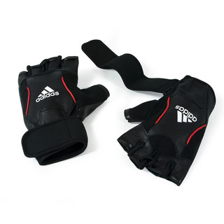 Training gloves Adidas