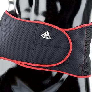 Lumbar support adidas