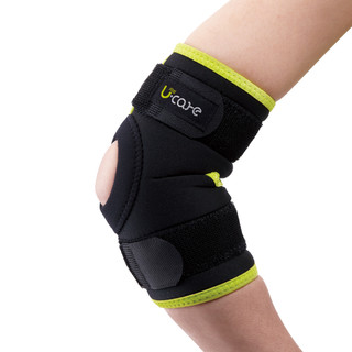 U-care magnetic bamboo elbow support