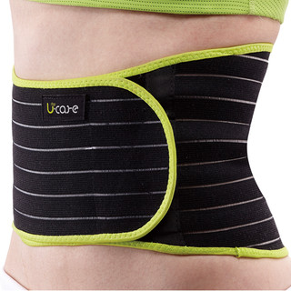 Magnetic bamboo waist support U-care