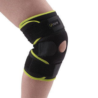 U-care manetic bamboo knee support