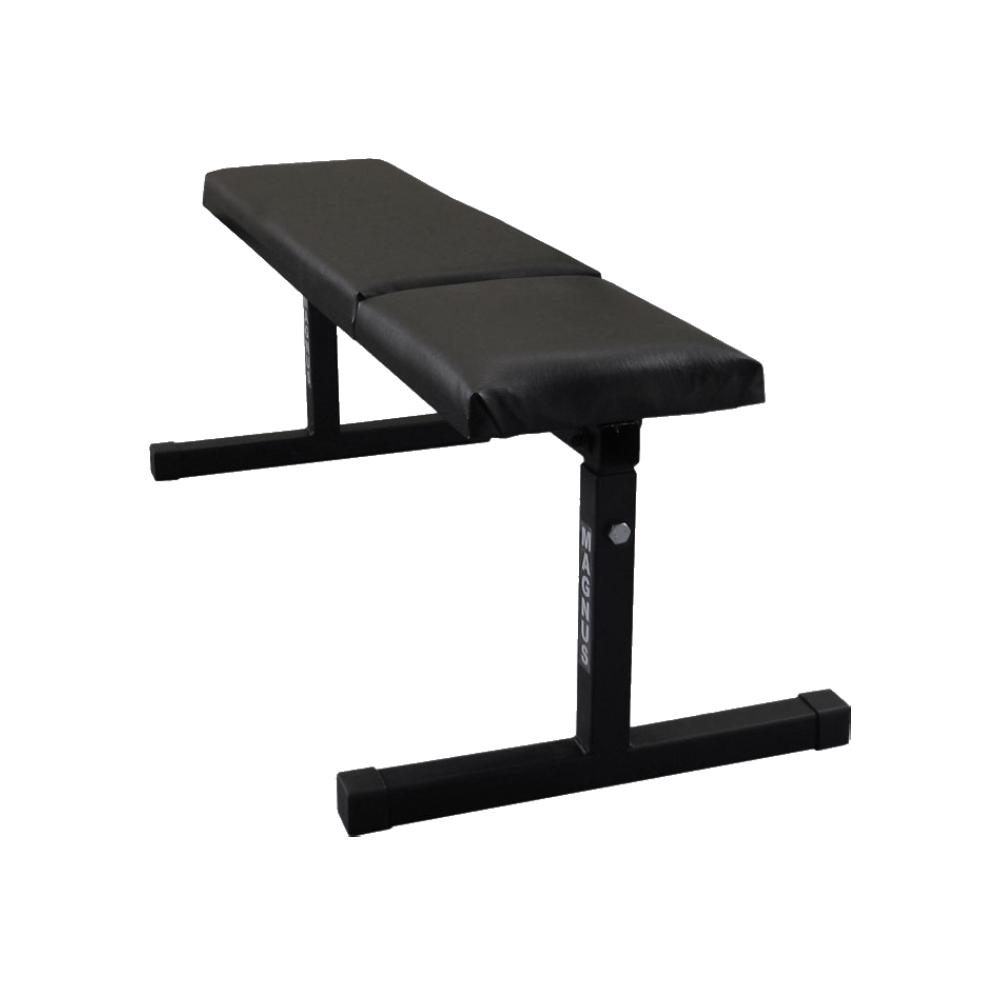Exercise Bench for Home Gym MAGNUS MC-L001 - inSPORTline