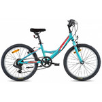 "Children's Girls' Bike Galaxy Kometa 20"" – 2017"