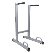 Freestanding Parallel Bars inSPORTline Power Tower PT050