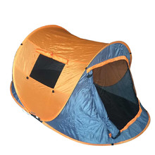 Pop-Up Tent Swiftfun
