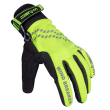 Winter Cycling/Running Gloves W-TEC Trulant B-6013 - Yellow