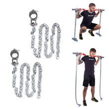 Weight Lifting Chains inSPORTline Chainbos 2x5kg