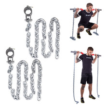 Weight Lifting Chains inSPORTline Chainbos 2x10kg