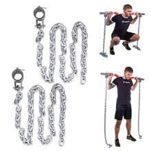 Weight Lifting Chains inSPORTline Chainbos 2x15kg