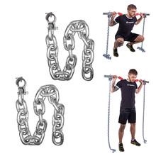 Weight Lifting Chains inSPORTline Chainbos 2x25kg