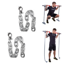 Weight Lifting Chains inSPORTline Chainbos 2x30kg