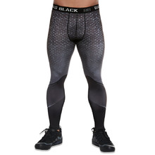 Men's Sports Leggings BAS BLACK Hardmen - Grey