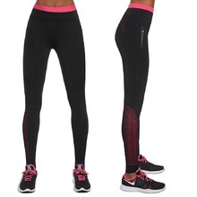 Women's Sports Leggings BAS BLACK Inspire - Black-Pink