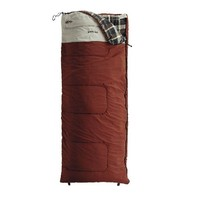 Sleeping Bag FERRINO Travel 200