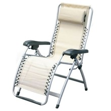 Adjustable Chair FERRINO Comfort