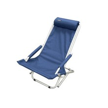 Adjustable Beach Chair FERRINO Relax
