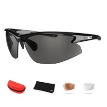 Sports Sunglasses Bliz Motion+ - Black