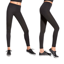 Women's Sports Leggings BAS BLACK Forcefit 90