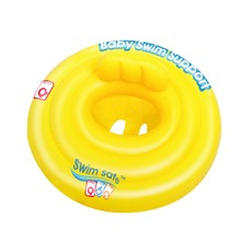 Inflatable Ring Bestway Triple Baby 69cm - Yellow