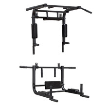 Parallel Bars and a Pull-Up Bar 2in1 Benchmark D8 - White