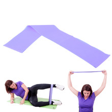 Resistance Band inSPORTline Hangy 90 cm Medium