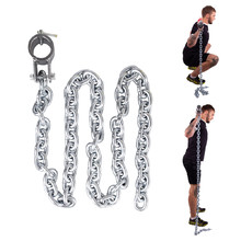 Weight Lifting Chain inSPORTline Chainbos 15kg