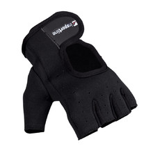 Neoprene Fitness Gloves inSPORTline Aktenvero - Black