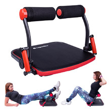 Ab Trainer inSPORTline AB Perfect Dual