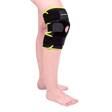 Magnetic Bamboo Knee Brace inSPORTline