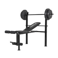 Multi-Purpose Bench inSPORTline Hero B50
