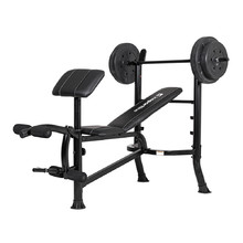 Multi-Purpose Bench inSPORTline Hero B80