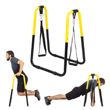 Multi-Purpose Parallel Bars w/ Straps inSPORTline PU1200