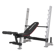 Multi-Purpose Bench inSPORTline Hero B130