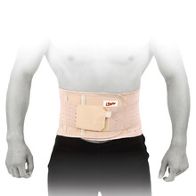 Lumbar Support Belt Laubr PS