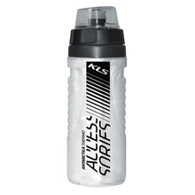 Insulated Cycling Water Bottle Kellys Antarctica 0.5L - White