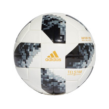 Soccer Ball Adidas World Cup 2018 Junior 290 CE8147 White-Gray