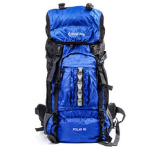 Backpack King Camp Polar 60 Blue