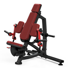 Bicep Curl Machine Marbo Sport MF-U008
