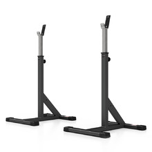 Two-Piece Barbell Rack Marbo Sport MP-S201