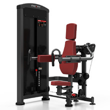 Lateral Raise Machine Marbo Sport MP-U228
