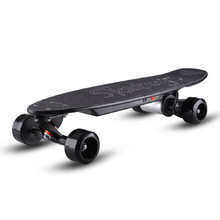 Electric Skateboard Skatey 150L Black