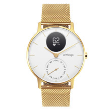 Smart Watch Withings Steel HR (36mm) Champagne Gold/White