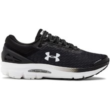 Women's Running Shoes Under Armour W Charged Intake 3