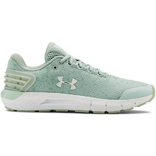 Women's Running Shoes Under Armour W Charged Rogue Storm - Halo Gray