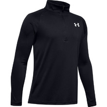 Boys' Sweatshirt Under Armour Tech 2.0 1/2 Zip - Black