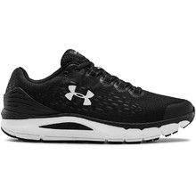 Men's Running Shoes Under Armour Charged Intake 4 - Black