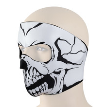 Multi Purpose Mask W-TEC NF-7851 - White
