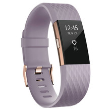 Fitness Tracker FITBIT Charge 2 Lavender Rose Gold