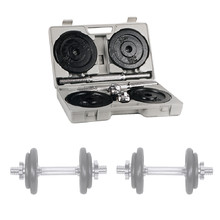 Dumbbell Set with a Case 2 x 10 kg