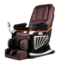 Massage chair inSPORTline Masseria - Dark Brown